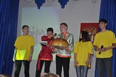 Оренбургская мозаика